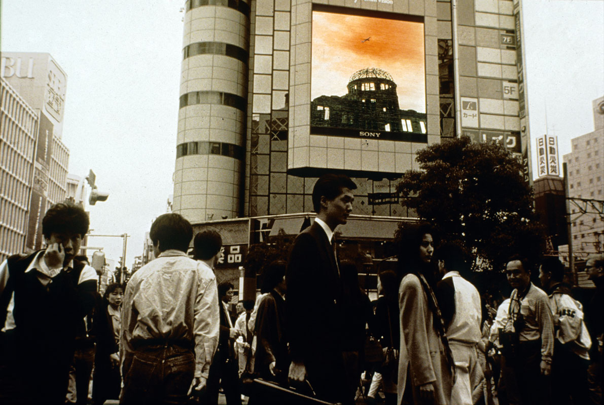 Hiroshima - Point Zero