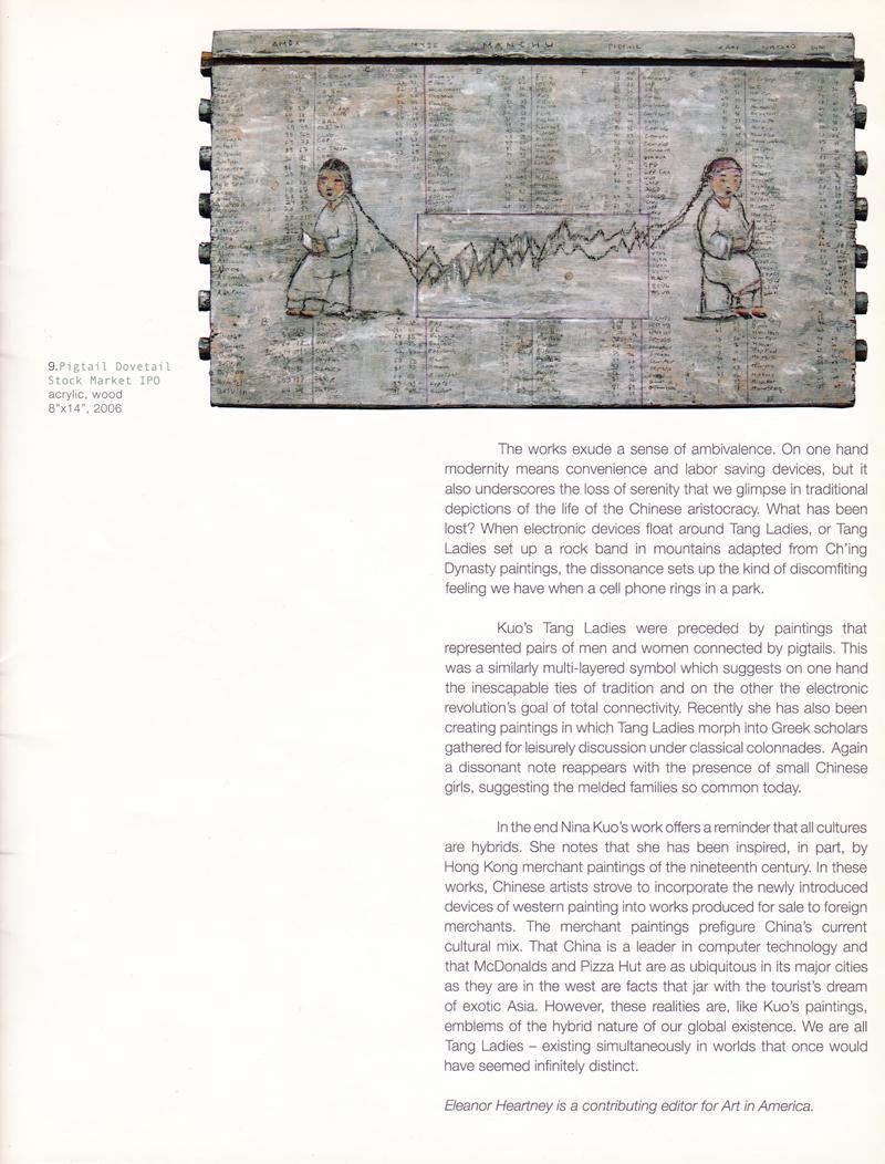 """""""Nina Kuo's Mingled Realities"""" by Eleanor Heartney"""