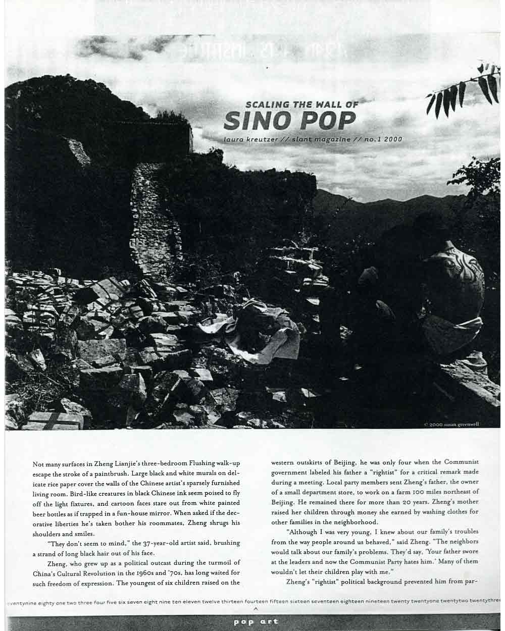 Article, Scaling the Wall of Sino Pop, pg 2