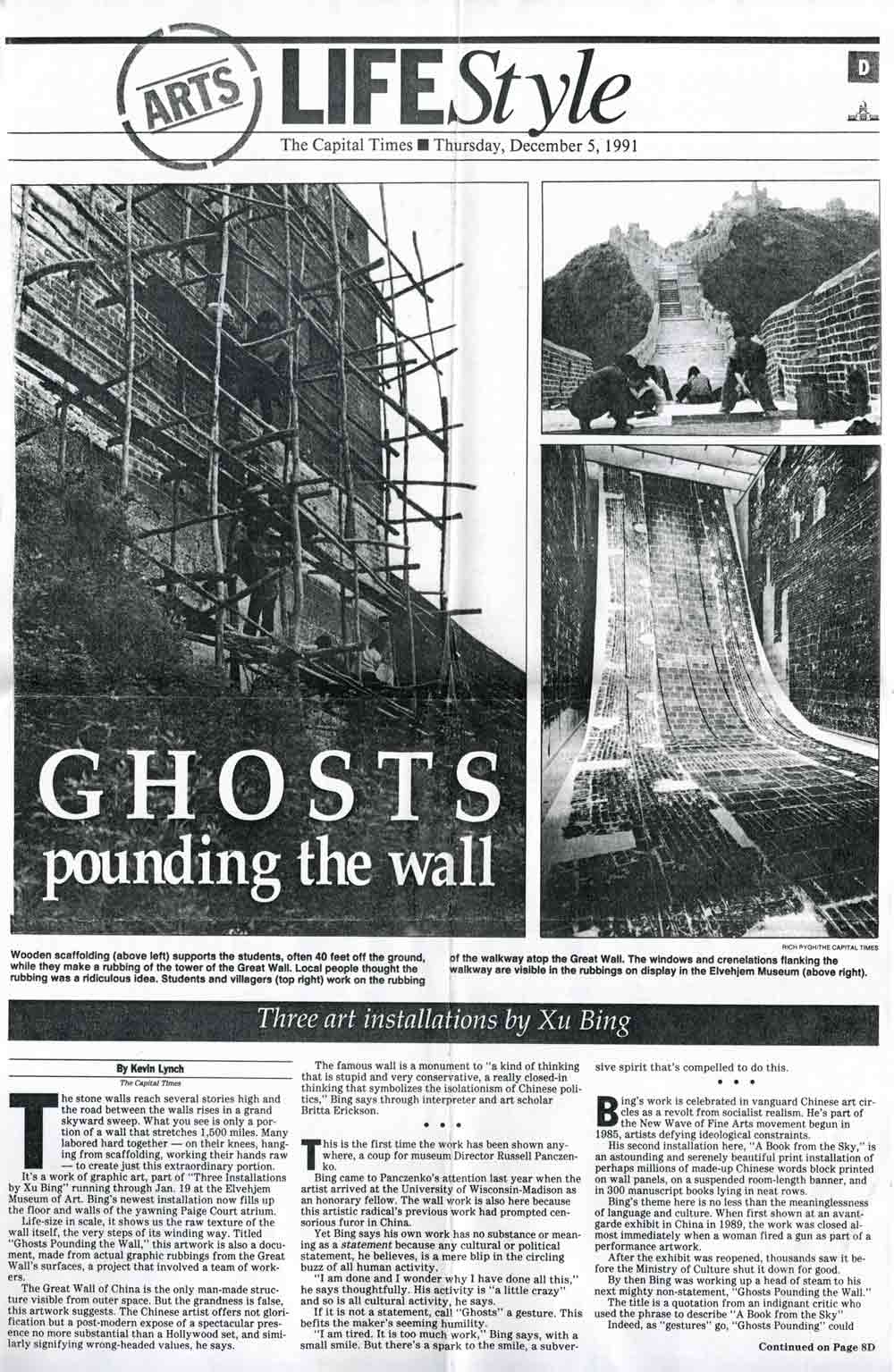 Three Art Installations by Xu Bing, article, pg 1