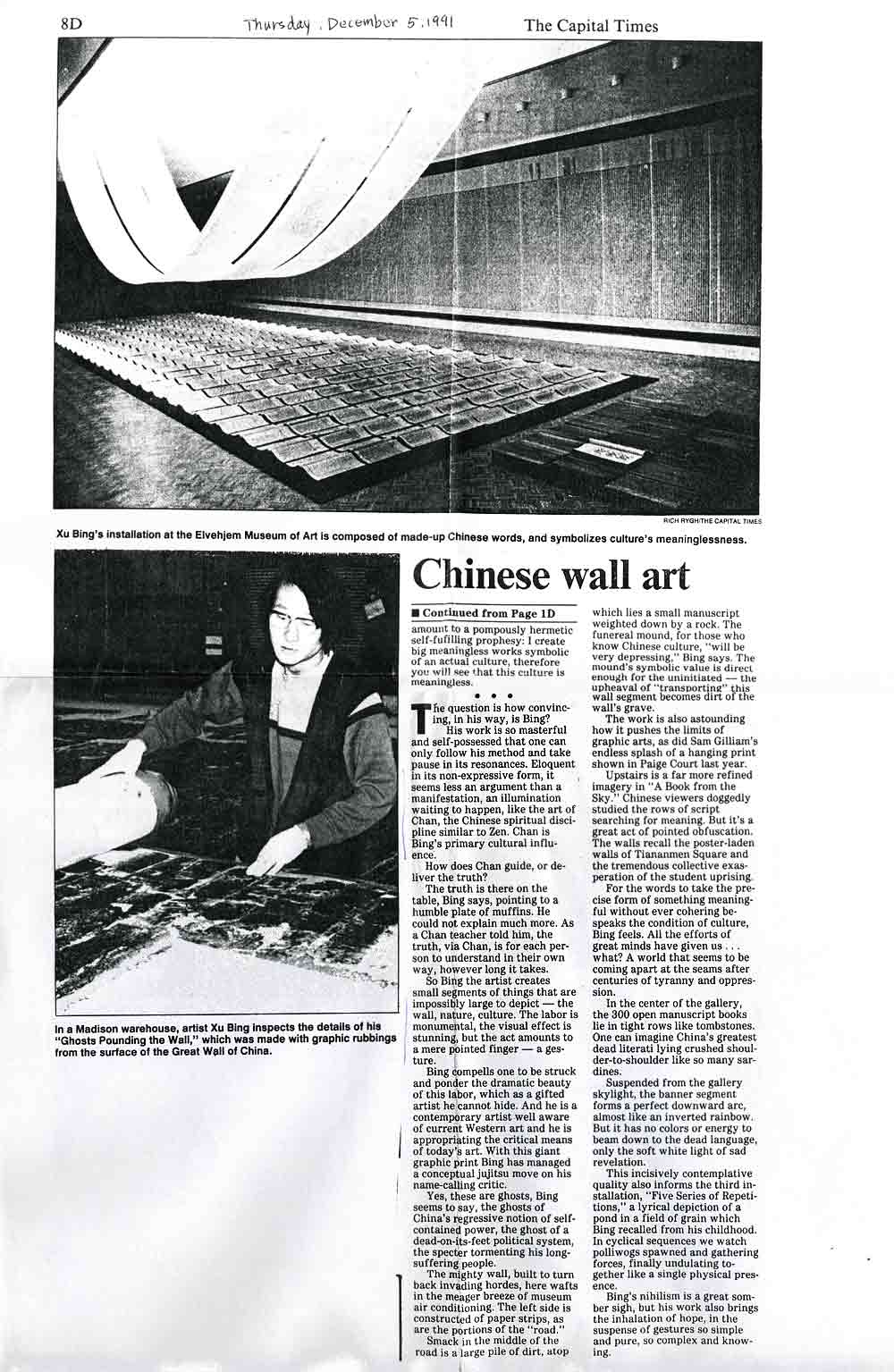 Three Art Installations by Xu Bing, article, pg 2