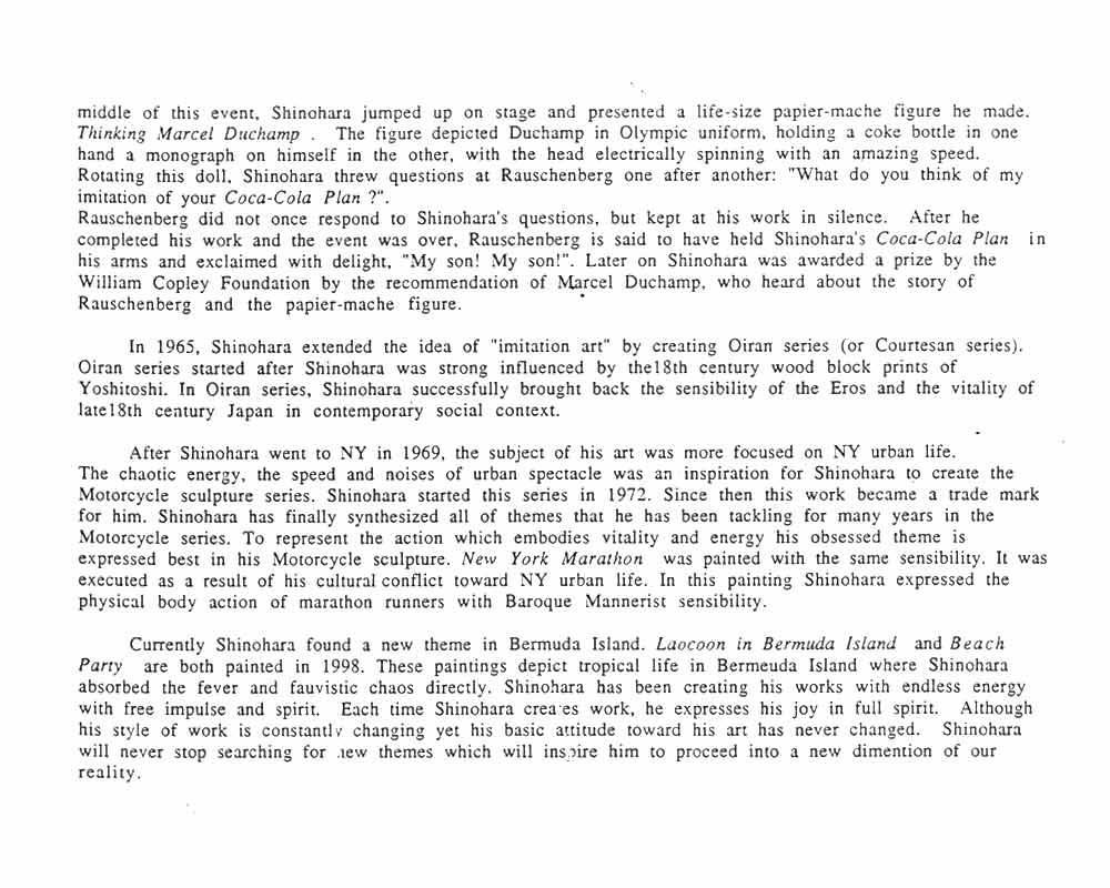 Ushio Shinohara's biography, pg 3