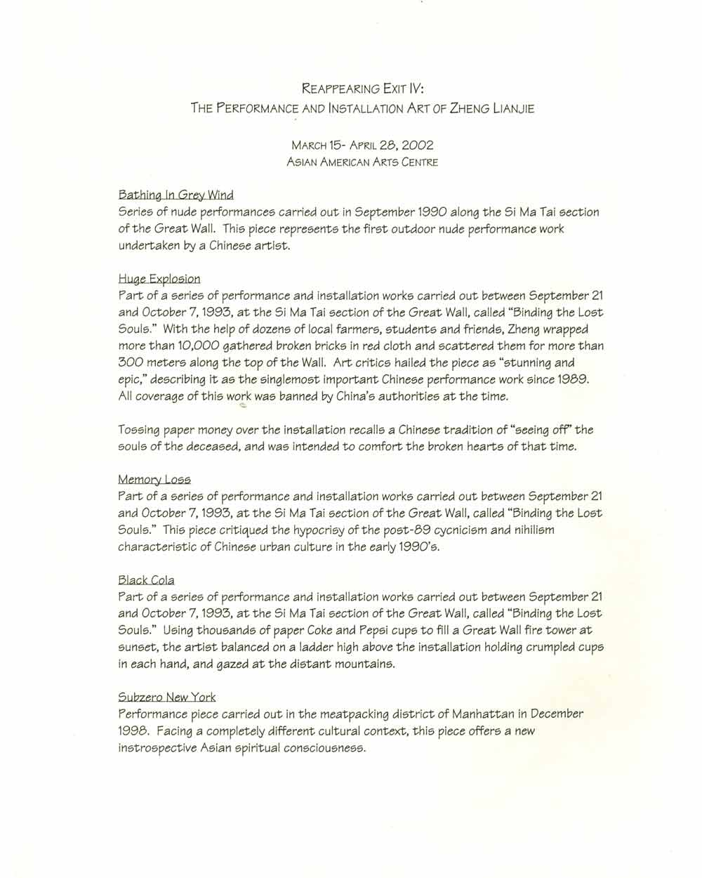 Reappearing Exit IV, artist description, pg 1