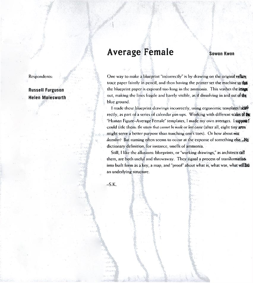 Average Female, article