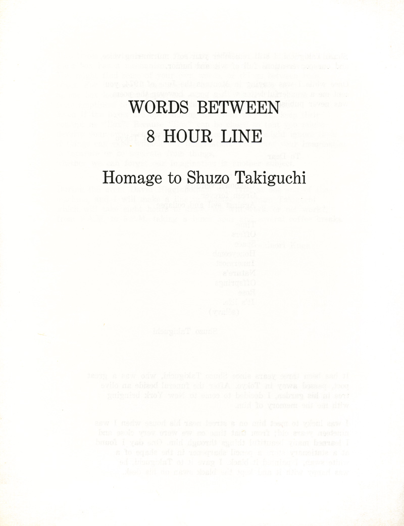 Words Between 8 Hour Line, cover