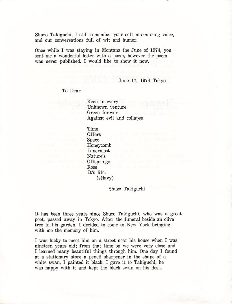 One Line Artist Statement : Kuga toshinori selected document artasiamerica a