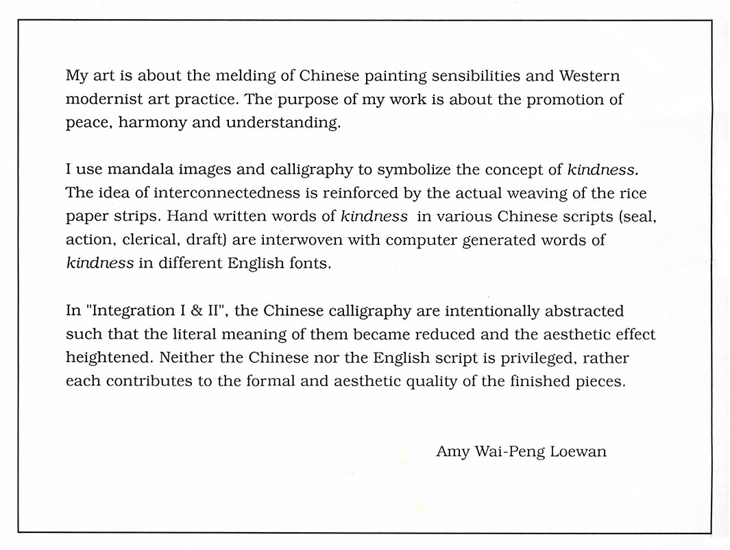 Amy Loewan's Artist Statement, undated