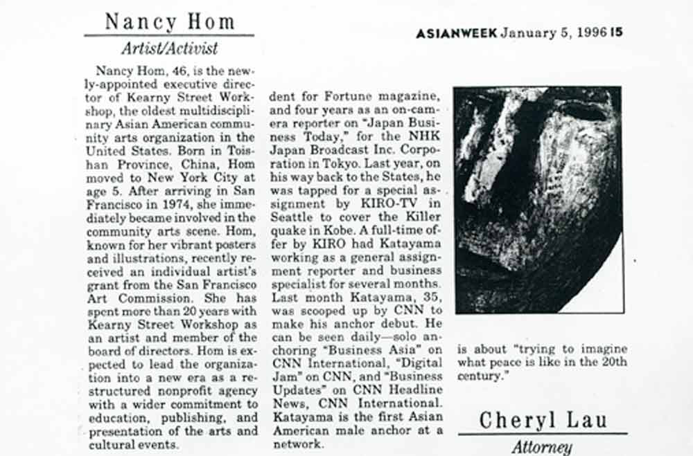 Biography in AsianWeek, Jan 5, 1996