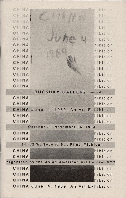 China June 4, 1989