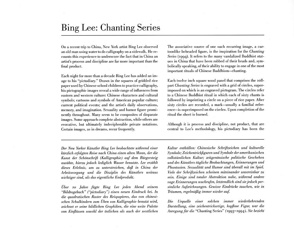 Bing Lee: Chanting Series, essay, pg 1