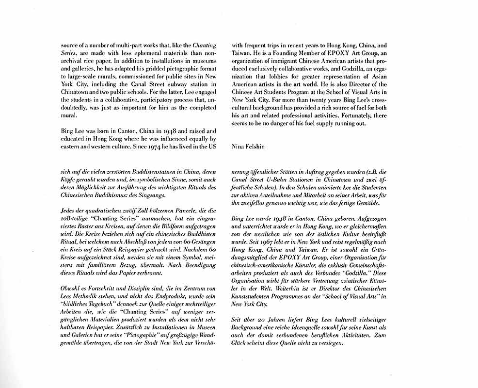 Bing Lee: Chanting Series, essay, pg 2