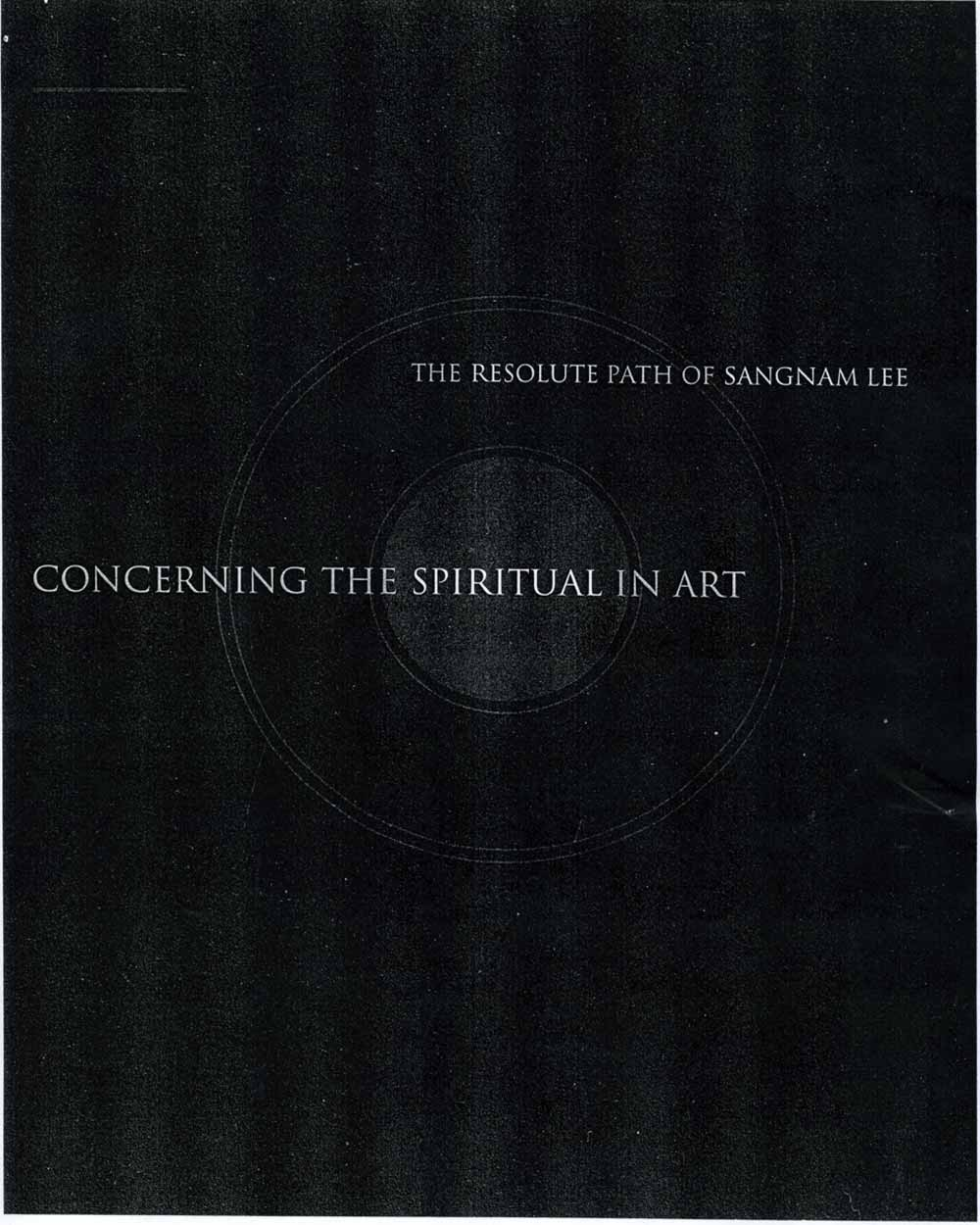 Concerning the Spiritual in Art: The Resolute Path of Sangnam Lee, article, pg 2