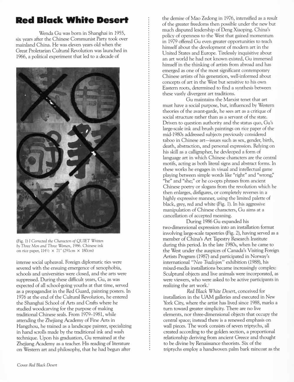 Centric 40 catalog, pg 1