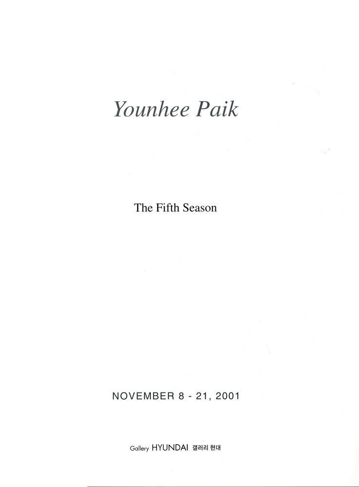 The Fifth Season, title page