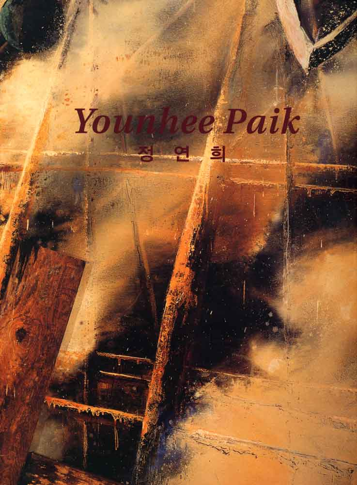 Younhee Paik: Nocturnal Journeys, cover page