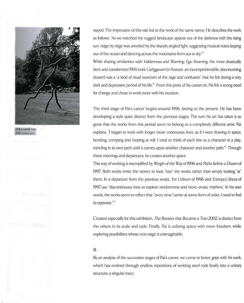 John Pai Sculpture: Poetics of Space, pp. 17