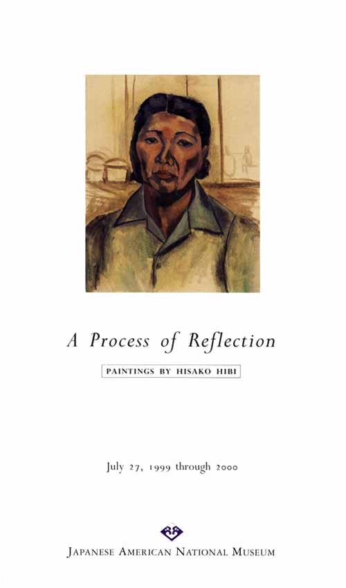 A Process of Reflection, cover