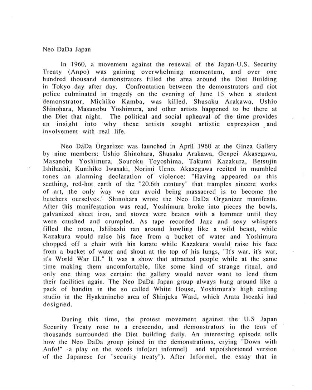 chinese art history essay Chinese art, the painting, calligraphy, architecture, pottery, sculpture, bronzes, jade carving, and other fine or decorative art forms produced in china one of the outstanding characteristics of chinese art is the extent to which it reflects the class structure that has existed at different times in chinese history.