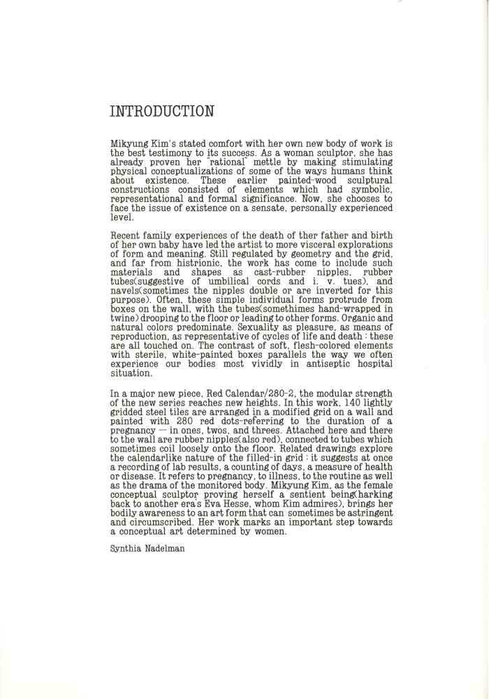 Mikyung Kim, catalog, introduction