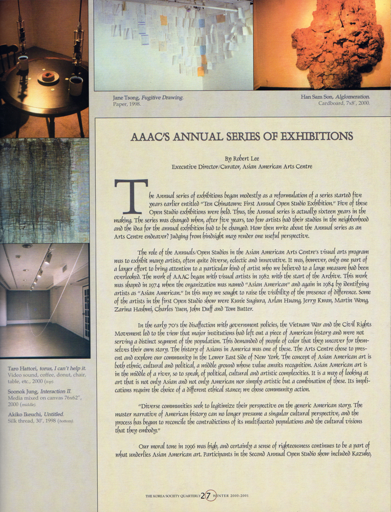 2 Far 2 Close; AAAC's Annual Series of Exhibitions