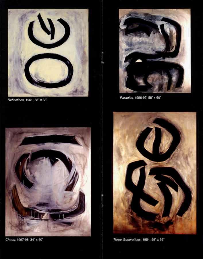Earl Jung's catalog, pg 1