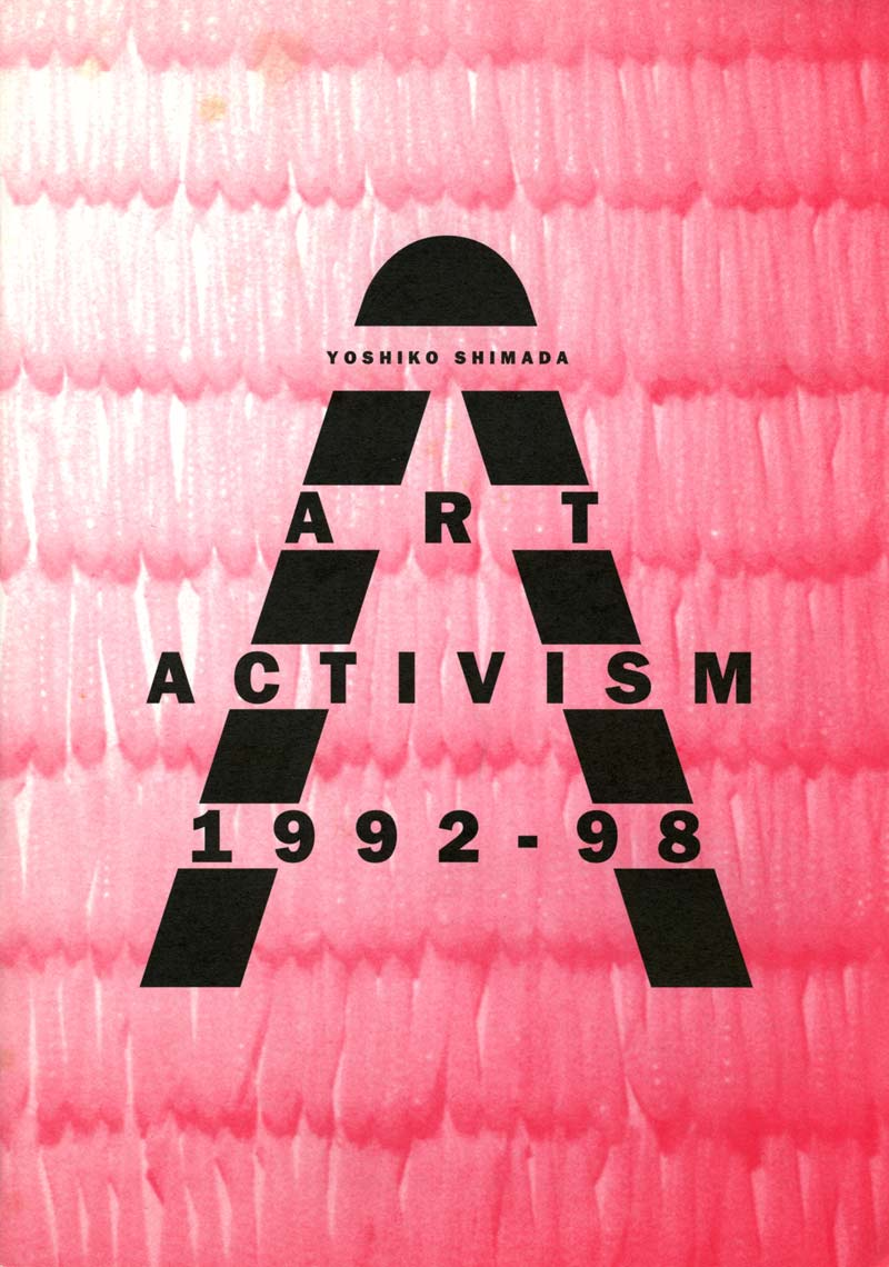 Excerpts from Art Activism, cover page