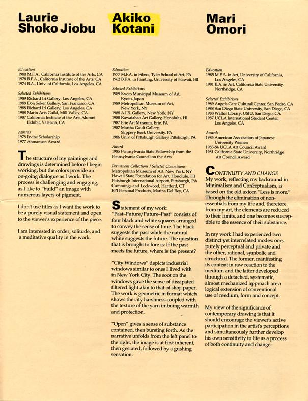 aja V, brochure, pg 3