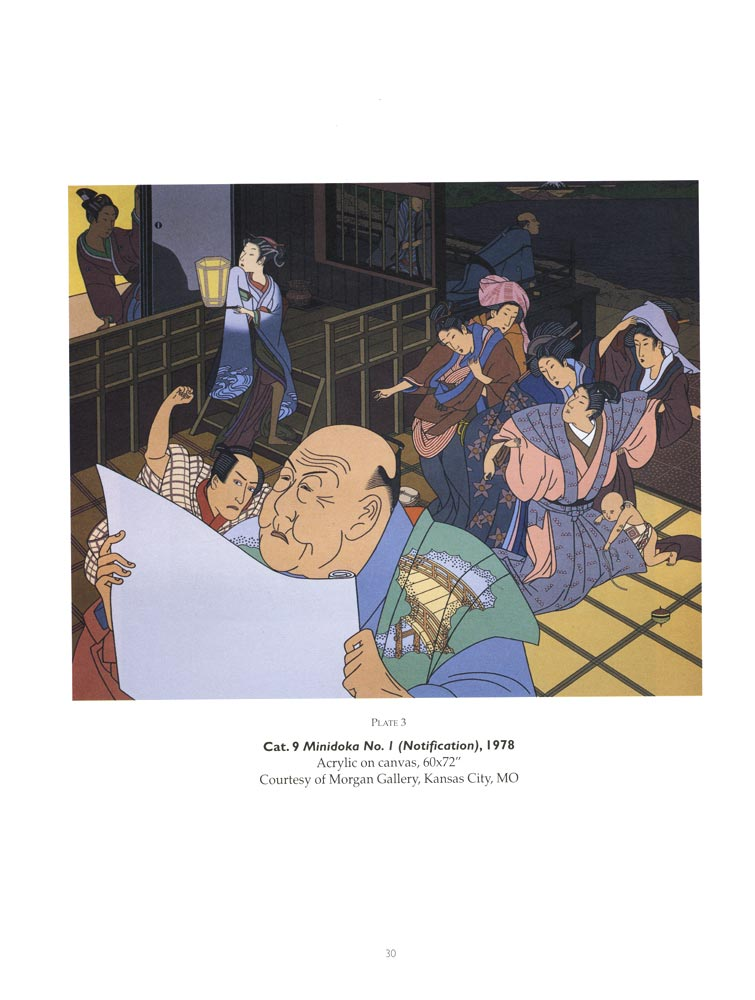 Roger Shimomura, brochure exerpt, pg 2