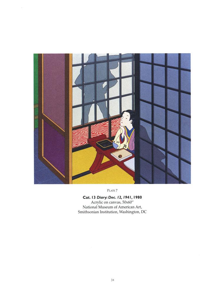 Roger Shimomura, brochure exerpt, pg 3