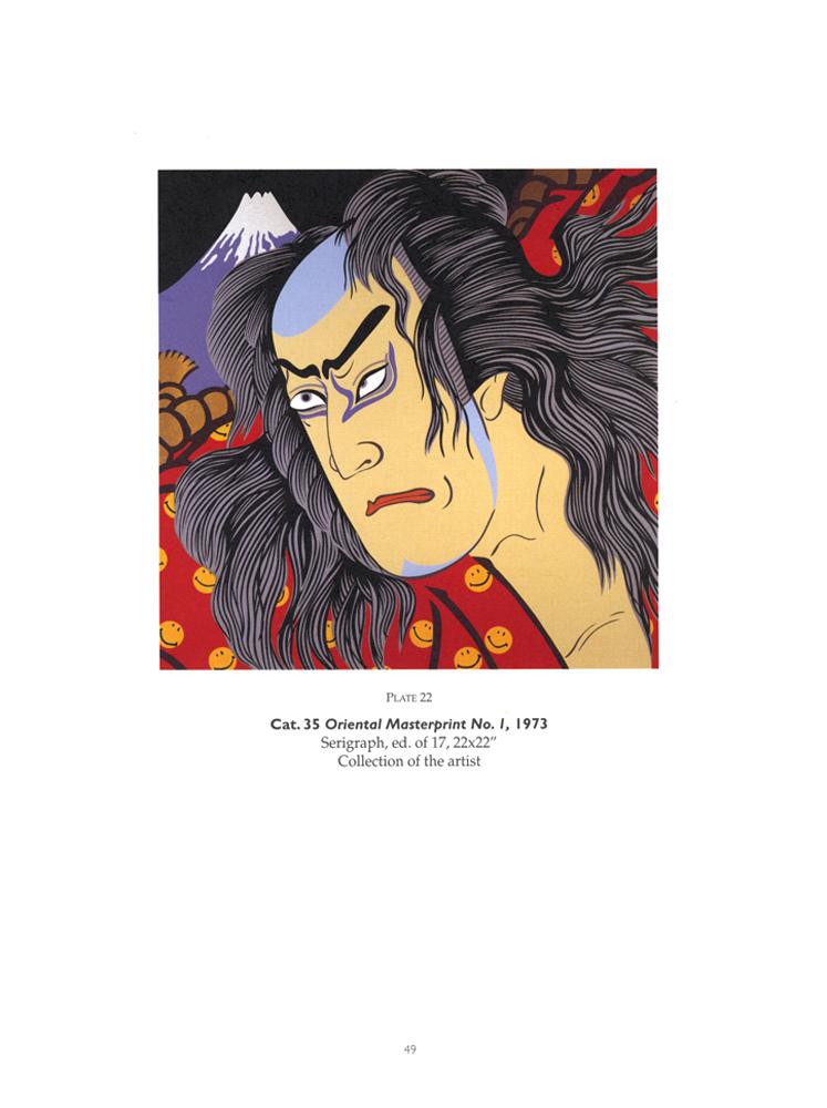 Roger Shimomura, brochure exerpt, pg 6