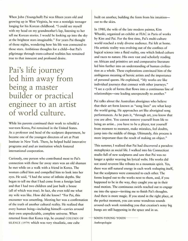 John Pai: Down To The Wire, pg 2