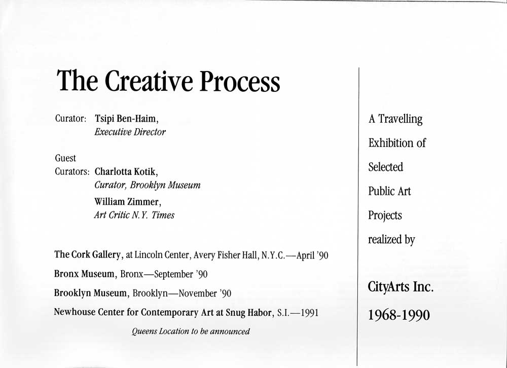 CityArts brochure, pg 1