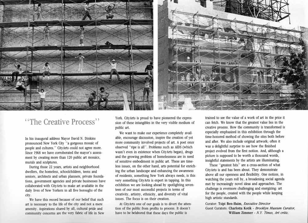 CityArts brochure, pg 2