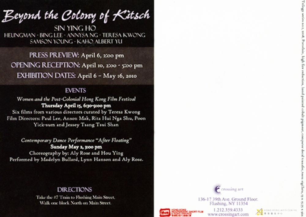 "Exhibition Card : ""Beyond the Colony of Kitsch"", Crossing Art, 2010"