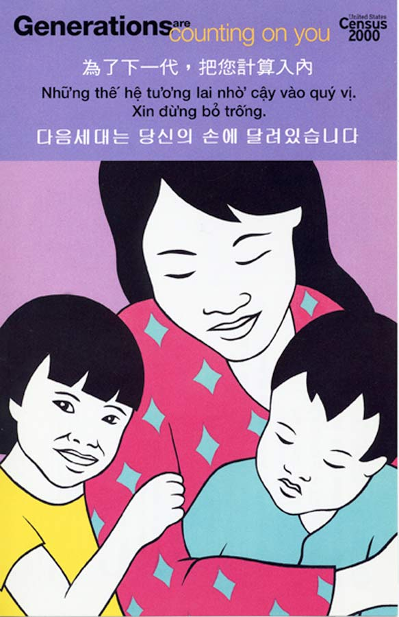 "Exhibition Postcard for ""United States Census 2000"" Immigrant Family, 2000"