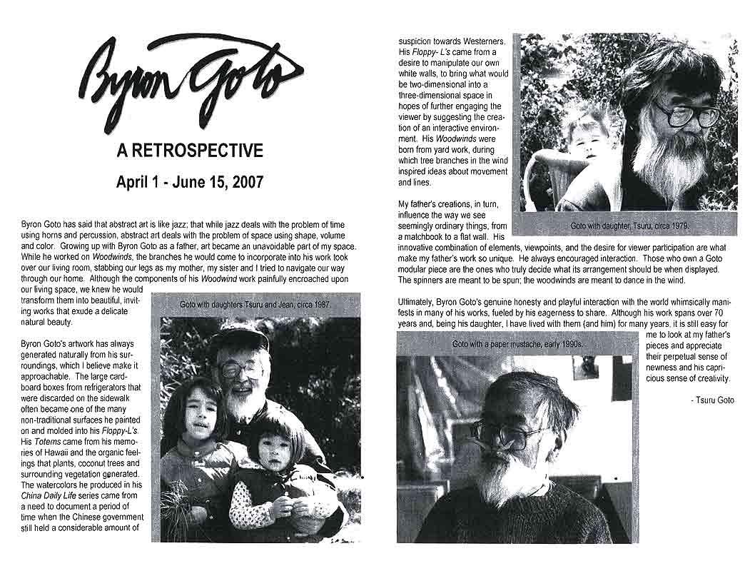 Byron Goto: A Retrospective, brochure, pg 1