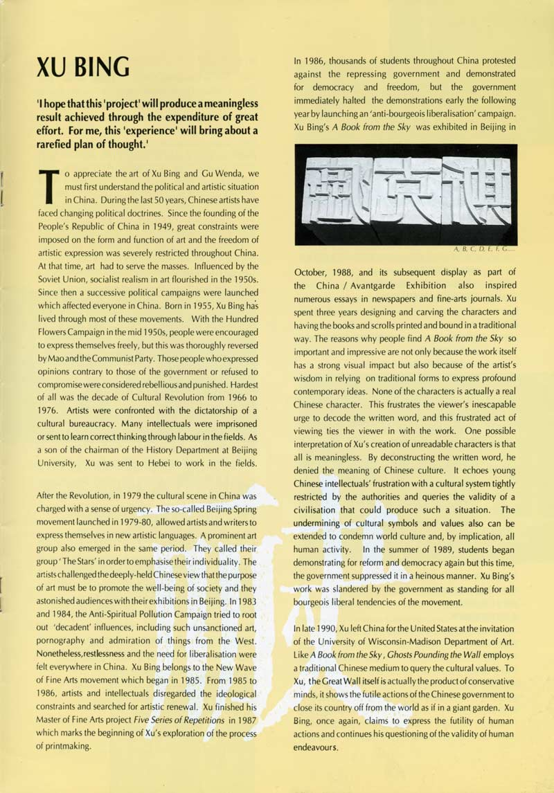 Desire for Words brochure, pg 4