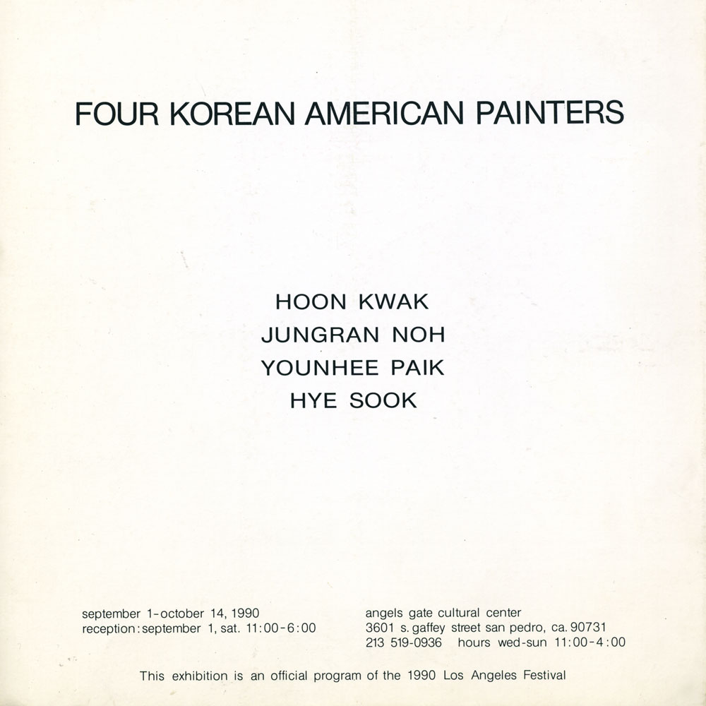 Four Korean American Painters, brochure, pg 1