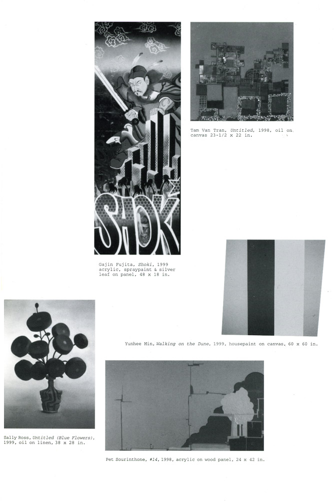 Other Paintings brochure, pg 3