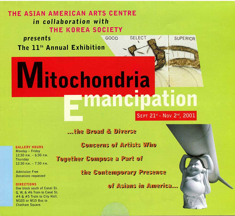Mitochondria Emancipation flyer, pg 1