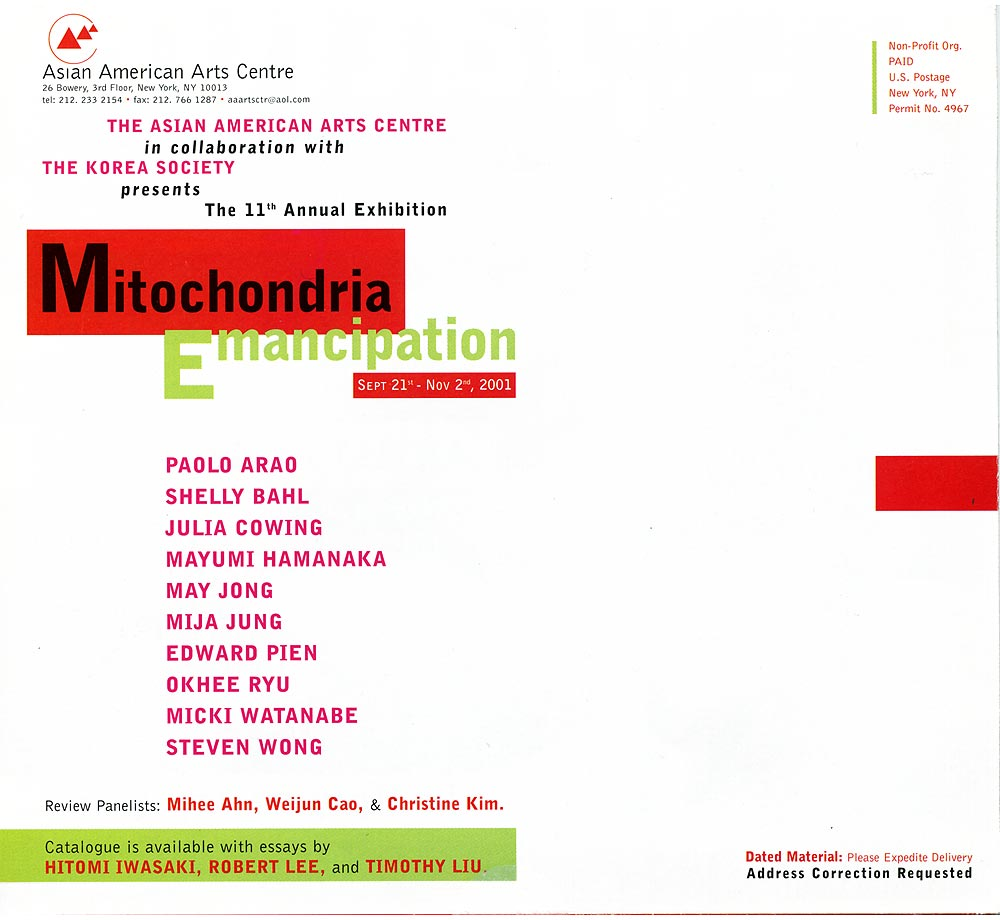 Mitochondria Emancipation flyer, pg 6