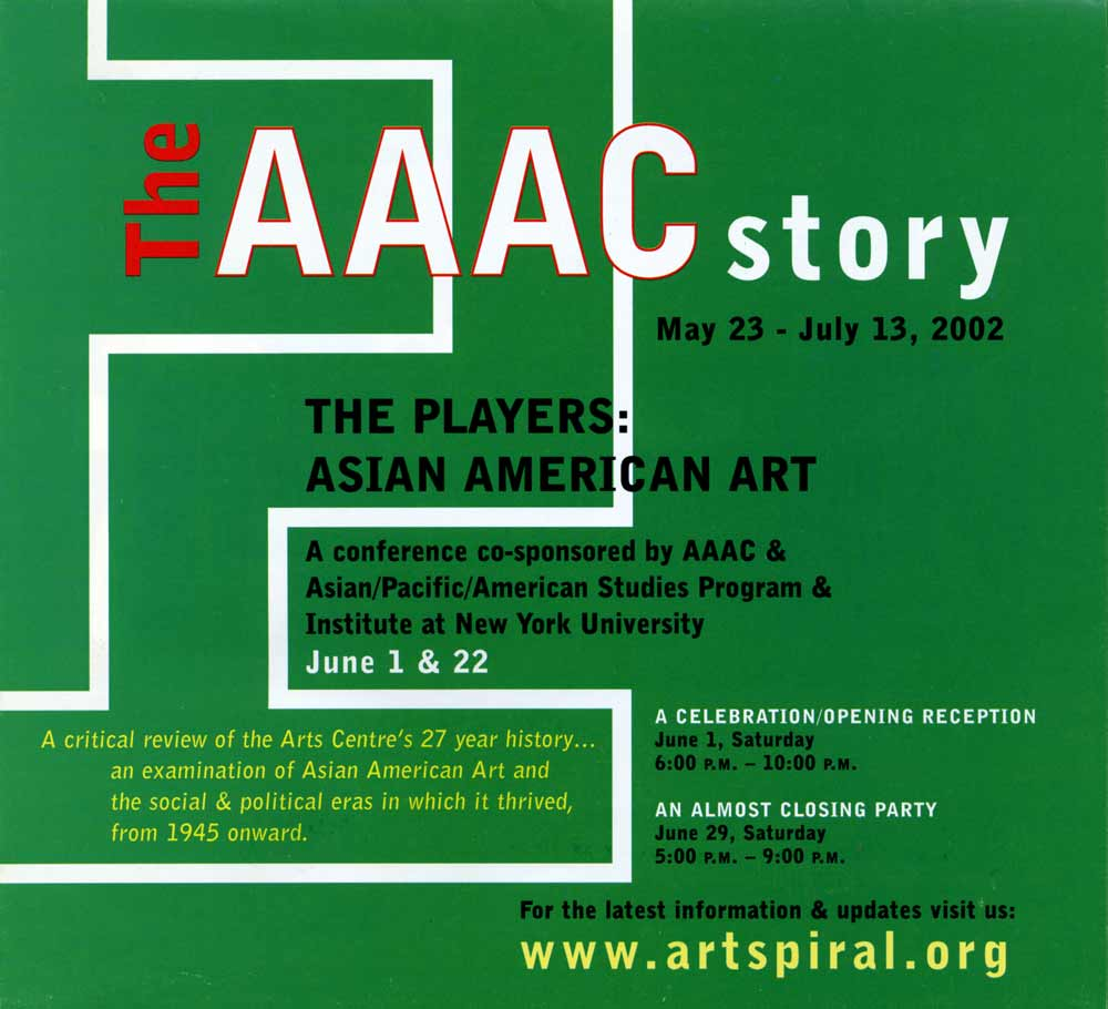 The AAAC Story, flyer, pg 1