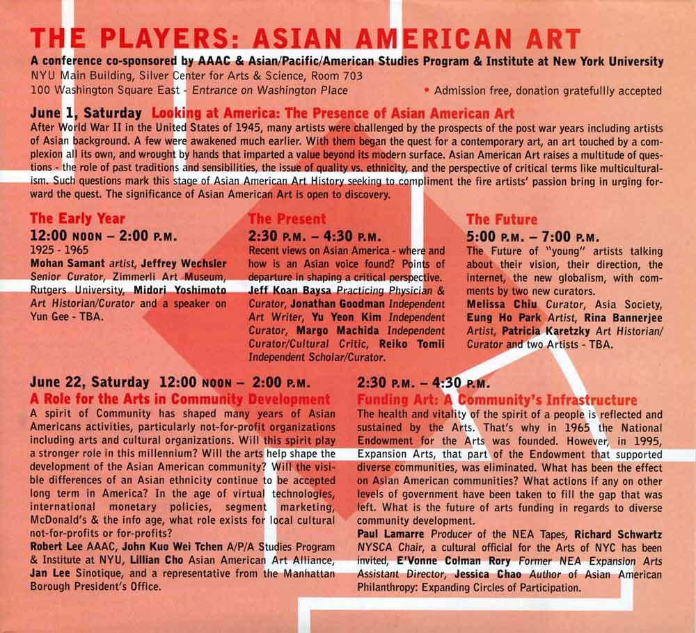 The AAAC Story, flyer, pg 4