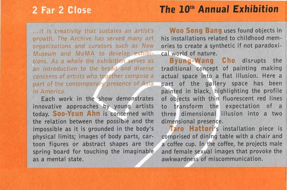 2 Far 2 Close, flyer, pg 2