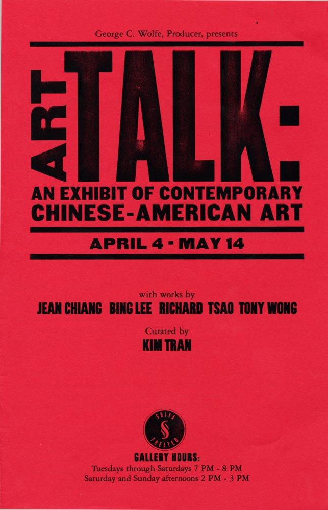 Chiang Jean  Selected Document  Artasiamerica  A Digital