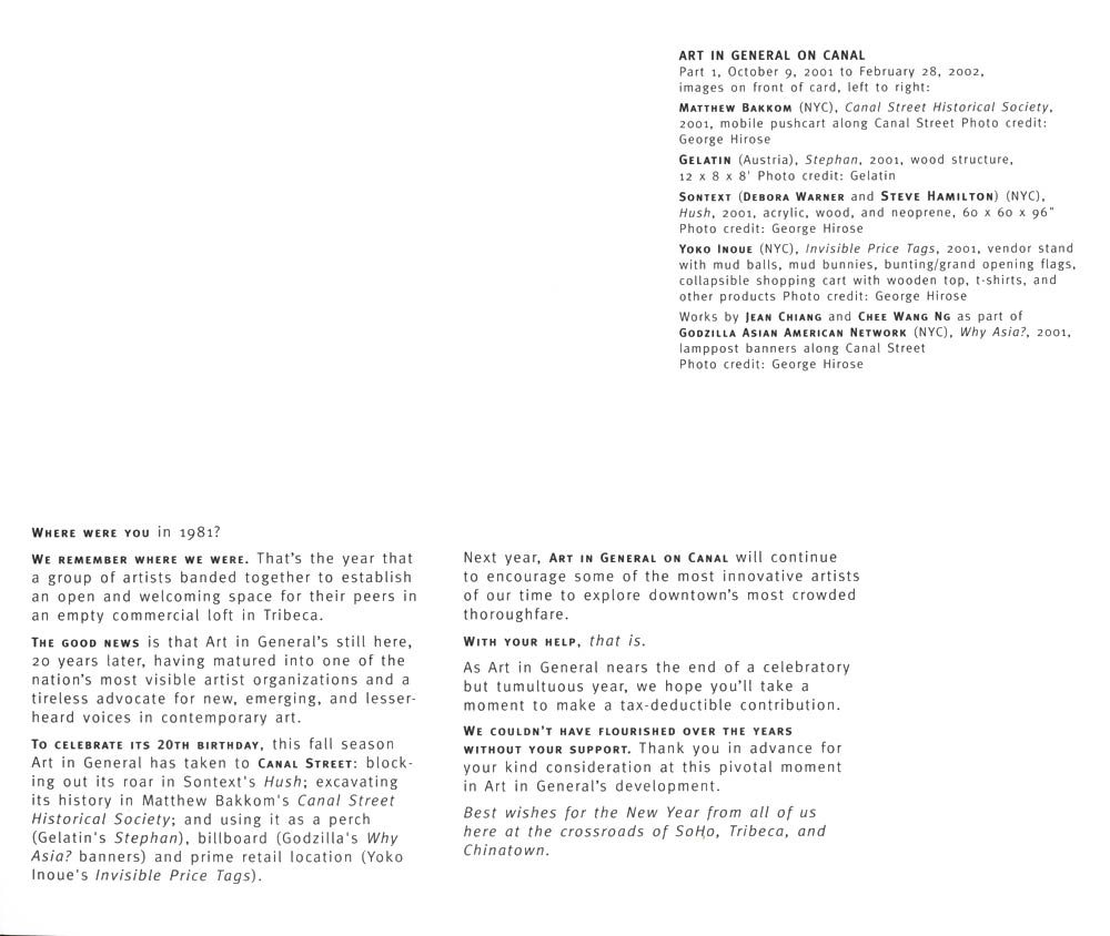 Art in General on Canal, flyer, pg 2