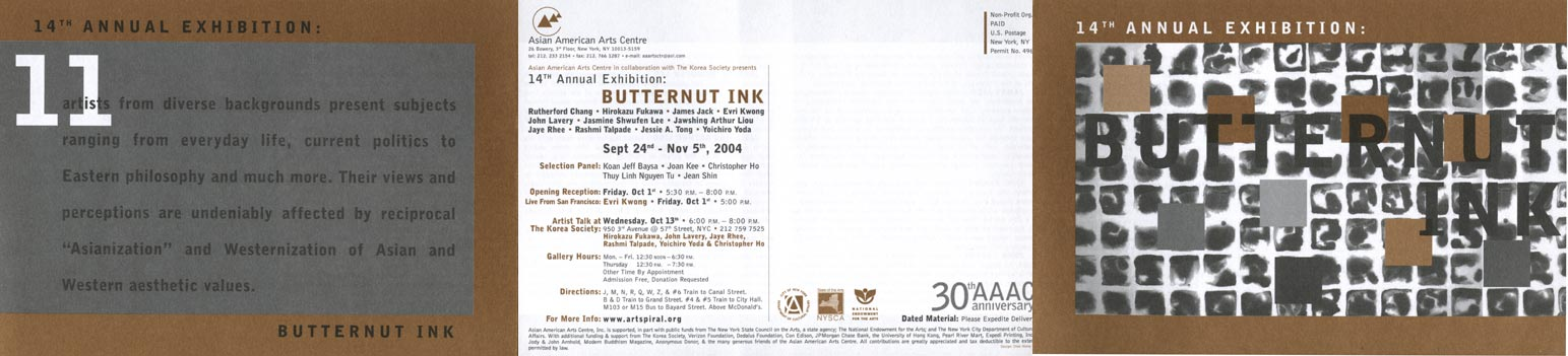 Butternut Ink, front
