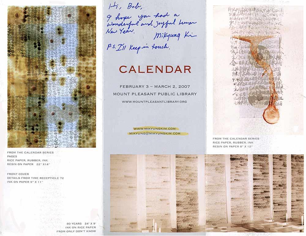 Calendar, flyer, pg 2