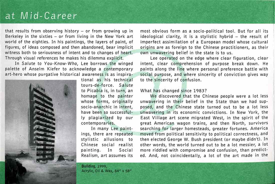 Colin Lee at Mid-Career, flyer, pg 3