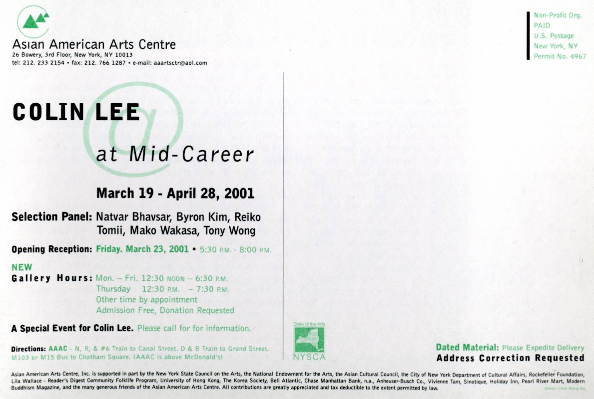Colin Lee at Mid-Career, flyer, pg 6